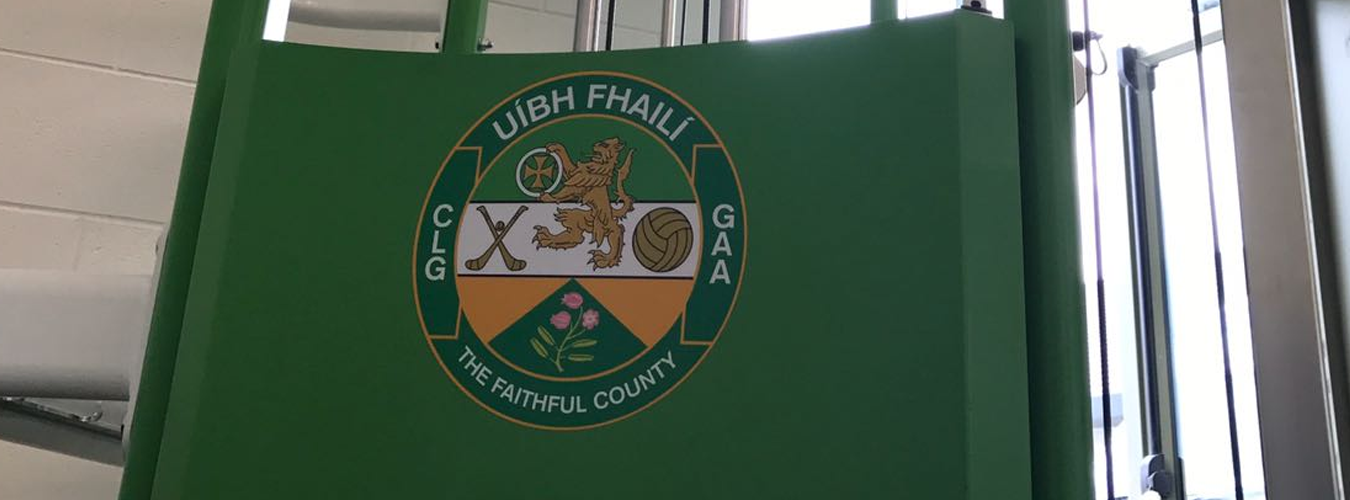 Offaly GAA Centre Of Excellence Gym